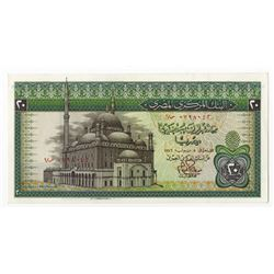 Central Bank of Egypt. 1976. Issued First Prefix Banknote.