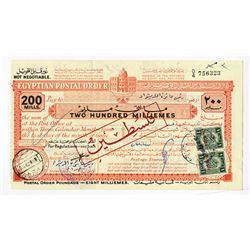 Egyptian Postal Authority. 1967. Issued Postal Money Order.