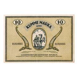 Eesti Vabariiga Kassataht, 1919 Issue Banknote.