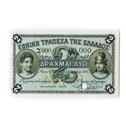 National Bank of Greece, 1885 Specimen Banknote.