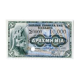 National Bank of Greece, L. 1885 (1897) Specimen Banknote