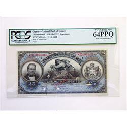 Banque Nationale De Grece - National Bank of Greece, 1918 Specimen Banknote.