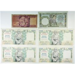 Bank of Greece. 1923-1945. Assortment of Issued Banknotes.
