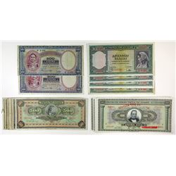 Bank of Greece. 1928-1939. Assortment of Issued Banknote Lot of 21.