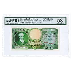Bank of Greece, ND (1944) Specimen Banknote.