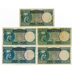 Bank of Greece. 1949. Quintet of Issued Banknotes.