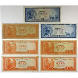 Bank of Greece. 1954-1955. Assortment of Issued Banknotes.