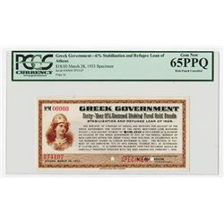Greek Government, 1933 Stabilization and Refugee Loan of 1928 Specimen Scrip Note.