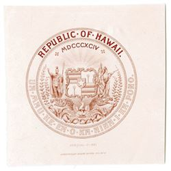 Republic of Hawaii, 1896 Proof Arms Used on Banknotes & Fiscal Documents.