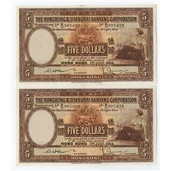 Hong Kong & Shanghai Banking Corporation (HSBC). 1954. Sequential Pair of Issued Notes.