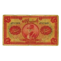 Bank Melli Iran. 1934. Issued Banknote.