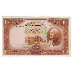 Bank Melli Iran. AH1320 (1931). Issued Banknote.