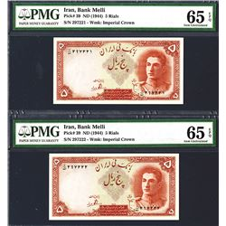 Bank Melli. ND (1944). Sequential High Grade Pair.