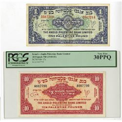 Anglo-Palestine Bank Ltd. 1948-1951. Pair of Issued Notes.