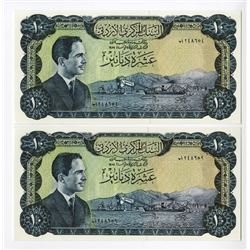 Central Bank of Jordan. 1959 (1964). Pair of Issued Notes.