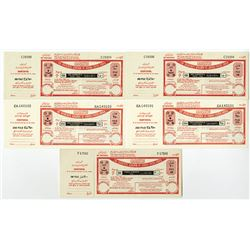 Hashemite Kingdom of Jordan. ND (1960's). Quintet of Postal Orders.