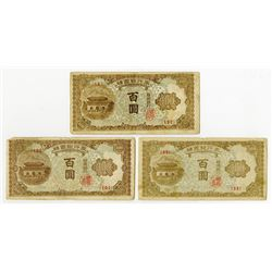 Bank of Korea. 1953. Trio of Issued Banknotes.
