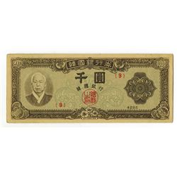 Bank of Korea. 1952. Issued Banknote.