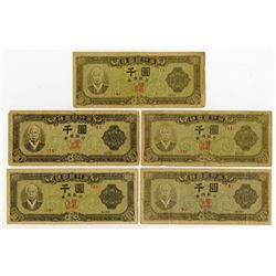 Bank of Korea. 1952. Quintet of Issued Banknotes.