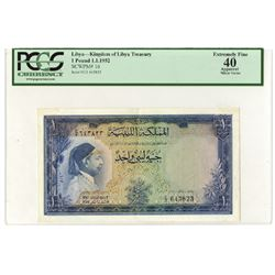 Kingdom of Libya Treasury. 1952 // AH1371. Issued Banknote.