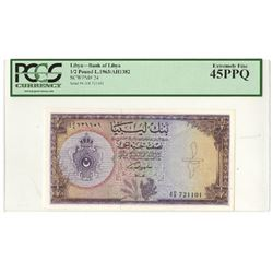 Bank of Libya. 1963 // AH1382. Issued Banknote.