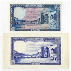 Banque du Liban. ND (1960s-1980s). Progress Proof.
