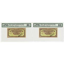 Banco Nacional Ultramarino, Macau. ND (1944). Sequential Issued Banknote Pair.