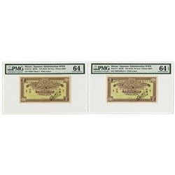 Banco Nacional Ultramarino, Macau. ND (1944). Sequential Issued Banknote Pair.