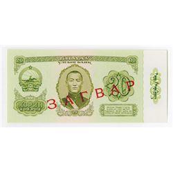 State Bank. 1981. Specimen Banknote.