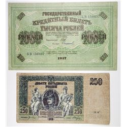 Various Issuers. 1917-1918. Pair of Issued Banknotes.