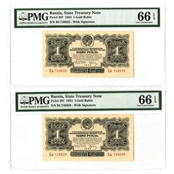 State Treasury Notes, 1934 High Grade Sequential Banknote Pair.