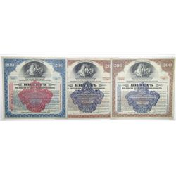 Siberian Revolution Committee. 1920. Trio of Issued Circulating Bonds.