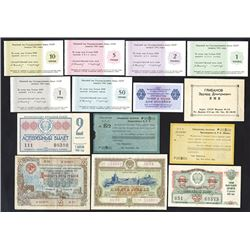Various USSR Issuers, 1940s-1960s, Group of 14 Pieces