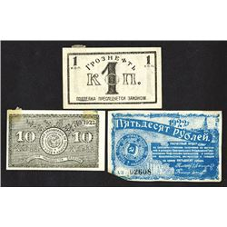 Grozneft (Oil Company) 1922 Payment Order Scrip.