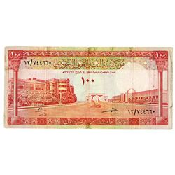 Saudi Arabian Monetary Agency. AH1379 (1961). Issued Note.