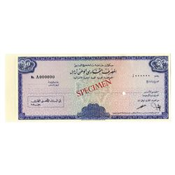 National Commercial Bank, c. 1970s, Haj Pilgrimage Specimen Traveler's Cheque