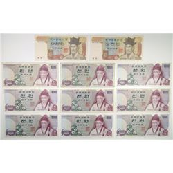 Bank of Korea. 1975-1983. Assortment of Issued Banknotes.