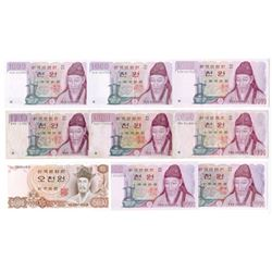 Bank of Korea. 1977-1983. Assortment of Issued Banknotes.