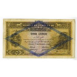 Banque de Syrie et du Liban. 1939. Issued Banknote.