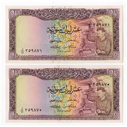 Central Bank of Syria. 1968. Pair of Sequential Banknotes.