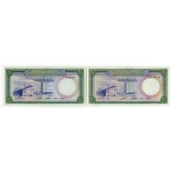 Central Bank of Syria. 1968-1974. Pair of Issued Banknotes.