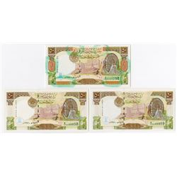 Central Bank of Syria. 1998. Pair of Sequential Error Banknotes.