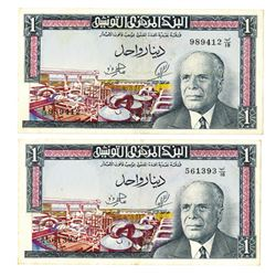 Banque  Central de Tunisie. 1965. Pair of Issued Banknotes.