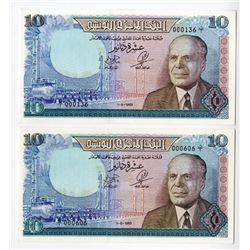 Banque  Central de Tunisie. 1969. Pair of Issued Banknotes.