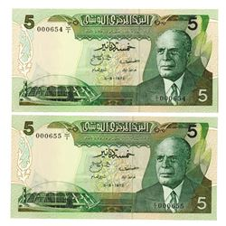Banque  Central de Tunisie. 1972. Sequential Pair of Issued Banknotes.