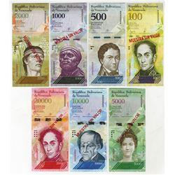 Banco Central de Venezuela, 2016-2017, Modern Specimen Set.