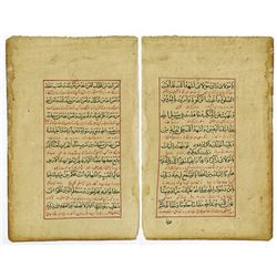 Group of Arabic Islamic Documents, ND (ca. 17th C.)