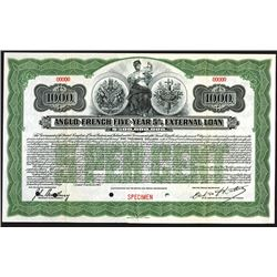 Anglo-French Five-Year 5% External Loan 1915 Specimen Bond John Bradbury Facsimile Signature.