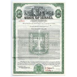 "State of Israel, 1966 Specimen ""Development Investment Issue"" Bond"