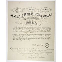 Russian American Steam Bakery, 1870 Issued Stock Certificate